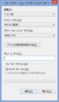 fat32.png